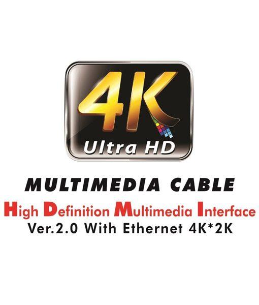 כבל HDMI To Micro HDMI 2.0V 4K GoldTouch